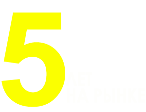 viskomufty-kupit-bu-1-300x231_1